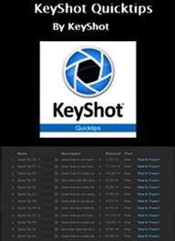 Keyshot官网视频教程