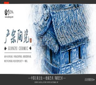 广东陶瓷展