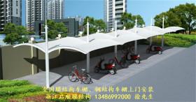 膜结构自行车棚效果图