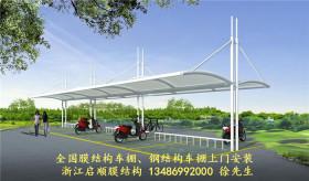 钢结构电动车雨棚价格